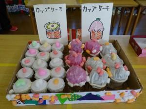 12 カップケーキ (12)